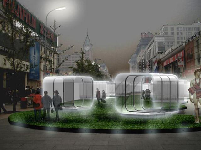 Wang Fui Jing Street 1
